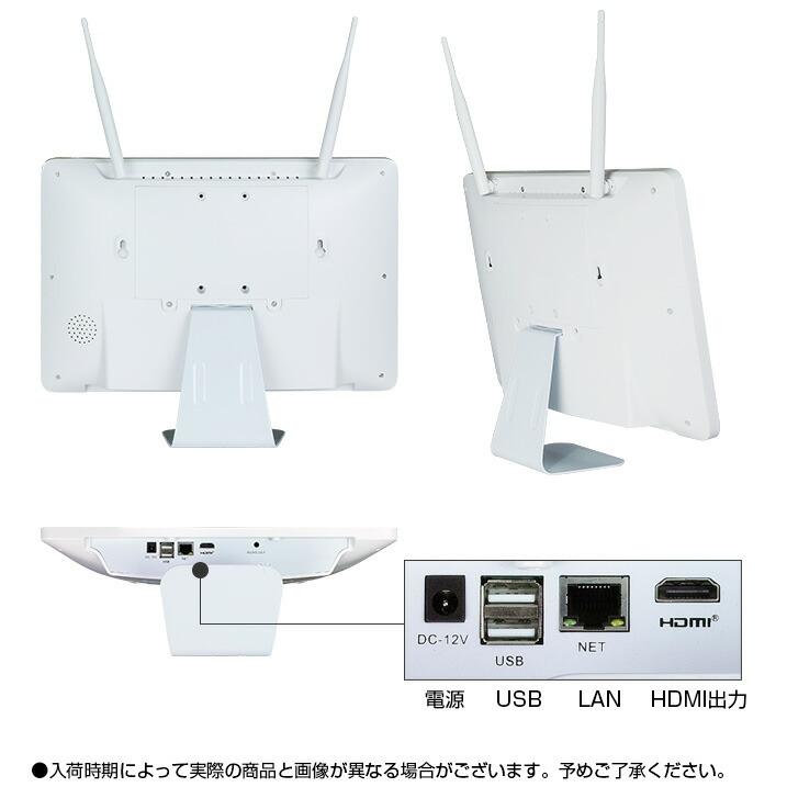 モニター一体型録画機サイズ2