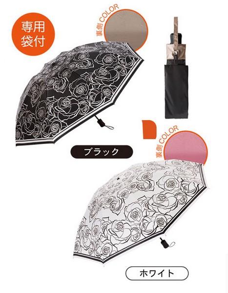 ジャンボ晴雨兼用傘