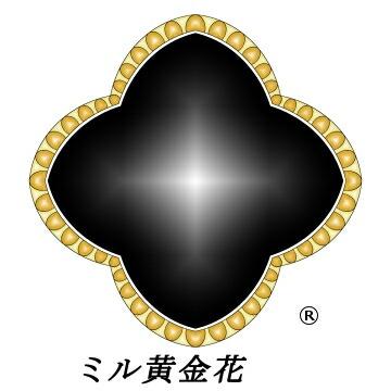 ACKanonミル黄金花シリーズ