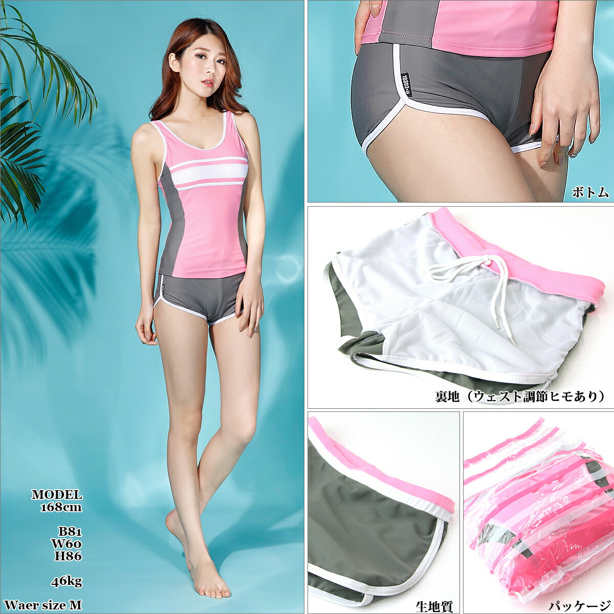 UVカットフィットネス水着 七分袖 紫外線防止 レディース 水着 日焼け防止カラーフィットネスウェア