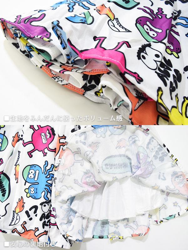 スカート/派手カワ/原宿系/ダンス衣装/レディース/キッズ/派手かわ/ヒップホップ
