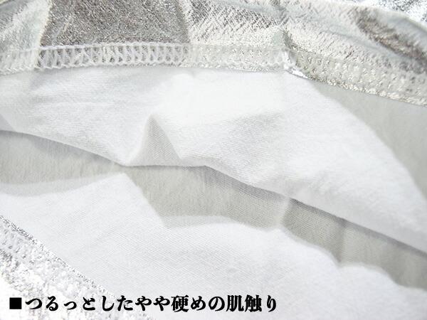 バスパン/パンツ/メタリック/ファッション/原宿系/レディース/メンズ