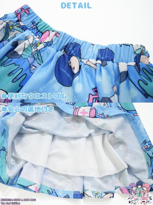 原宿系/ファッション/レディース/スカート/個性的/カワイイ/派手