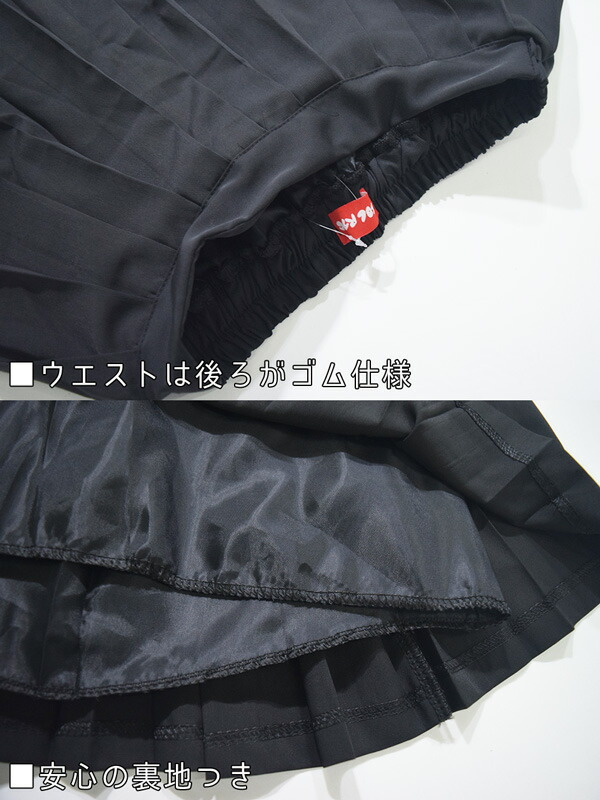 スカート/ゆめかわいい/原宿系/ファッション/レディース/