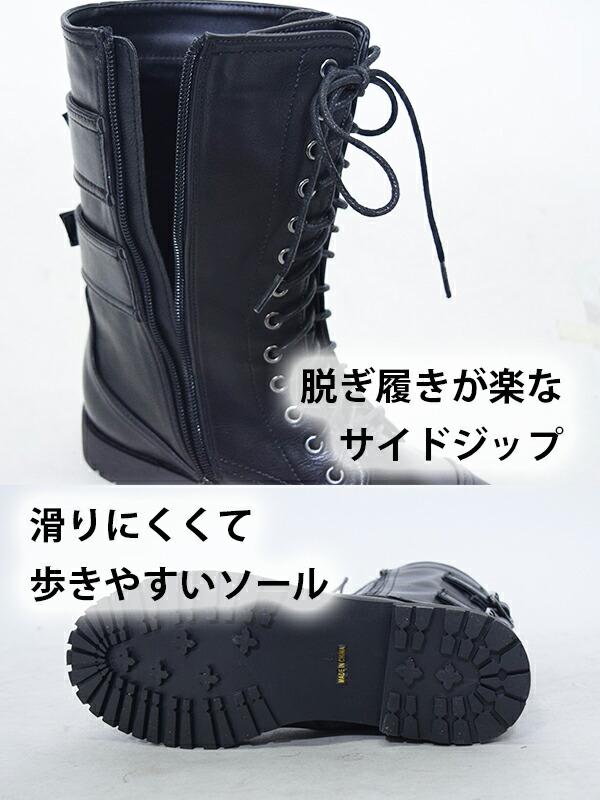 ブーツ/ロングブーツ/レースアップ/原宿系/ファッション/レディース/パンク/ロック/