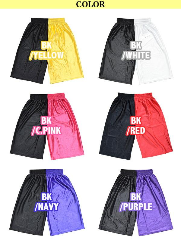バスパン/バスケットパンツ/バスケパンツ/ハーフパンツ/ダンス衣装/ダンス/ヒップホップ/ガールズ/練習着/レディース/キッズ