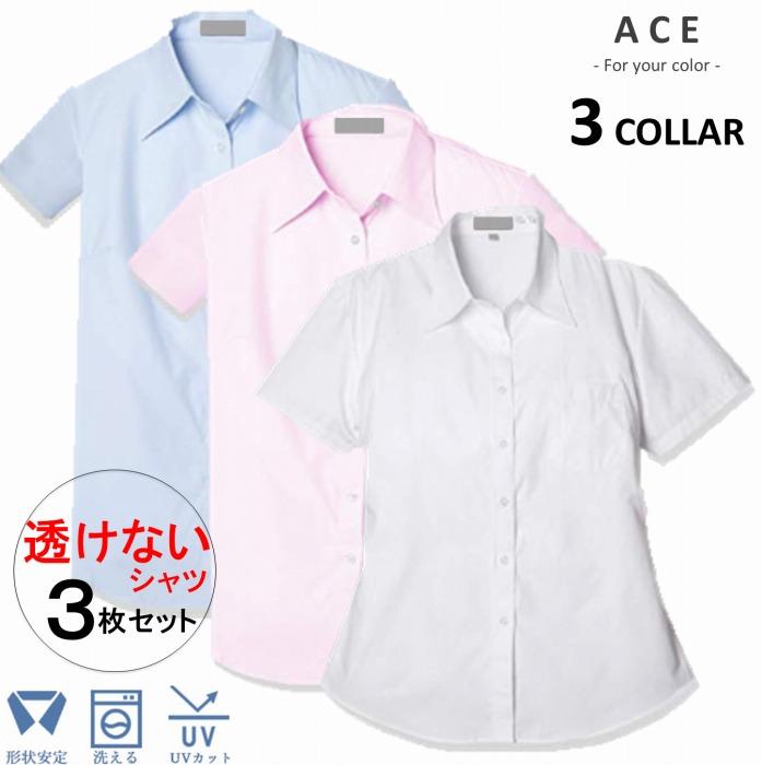 【送料無料】透けないシャツ3枚セット