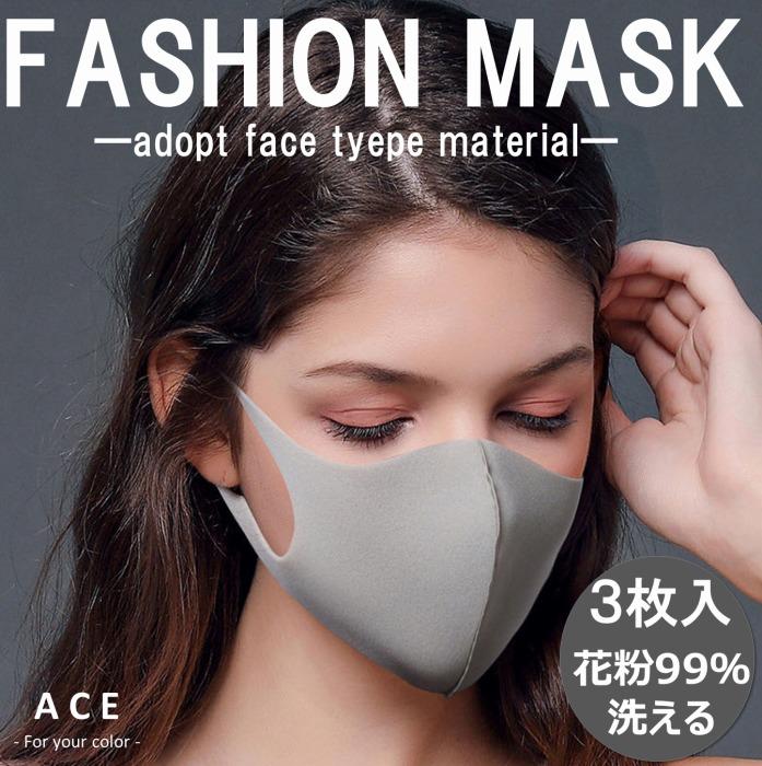 ファッションマスク width=