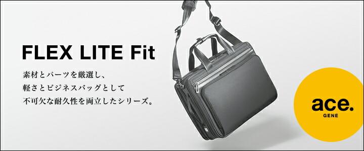 fd323e8905 【楽天市場】2ページ目 ブランドから選ぶ > ace./エース > ace.GENE(ACE GENE LABEL/エース ジーンレーベル):ACE  Online Store +OUTLET
