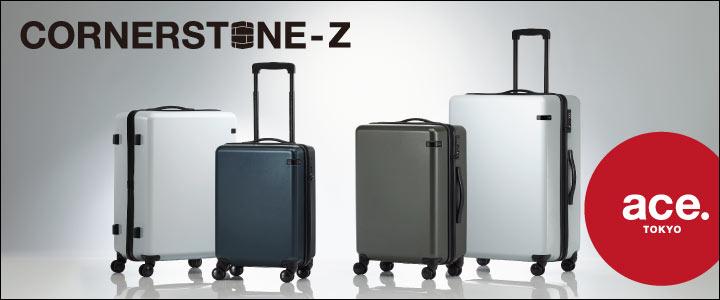 CORNERSTONE-Z