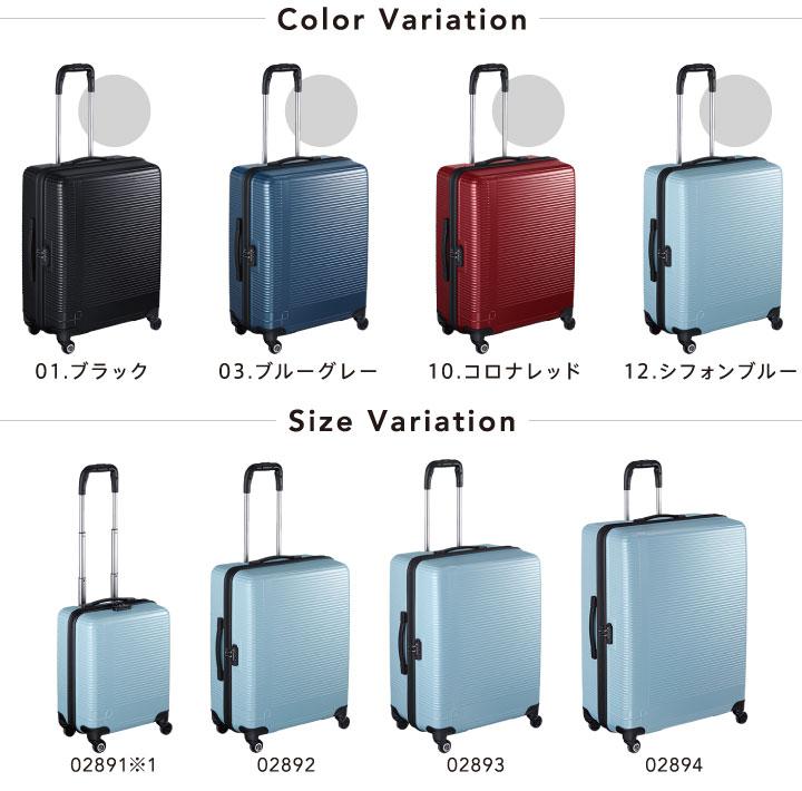 Color & Size Variation