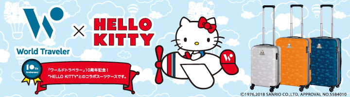 WorldTraveler HELLO KITTY