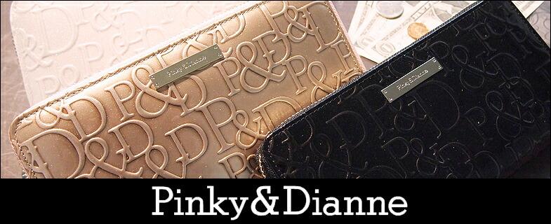 Pinky&Dianne ピンキー&ダイアン