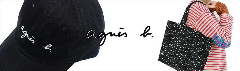 AGNES B VOYAGE アニエスベー ボヤージュ