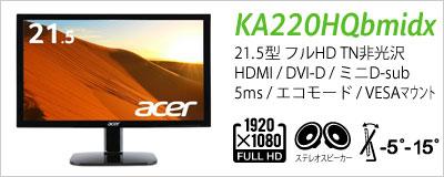 KA220HQbmidx
