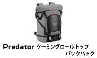 Predatorゲーミングロールトップバックパック PBG6A0