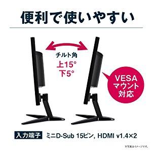 HDMI入力x2/ ステレオスピーカー/ 【ポイント5倍】 KG241Qbmiix Acer フルHD/1ms/ ヘッドフォン端子 23.6型/ ゲーミングモニター