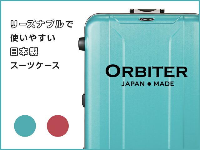 オービター3