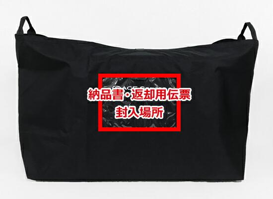 レンタル専用のスーツケースカバー