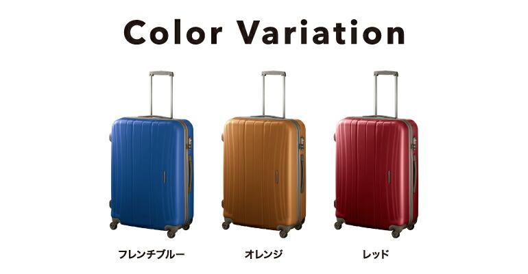 ブラック/ネイビー/レッド/マンダリンオレンジ