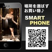 モバイルAcloth【アクロス】