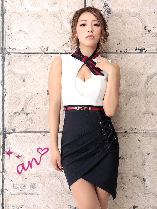an ドレス ANドレス AOC-2397 アン ミニドレス 【Andy ANDY】 送料無料 キャバ ドレス キャバドレス