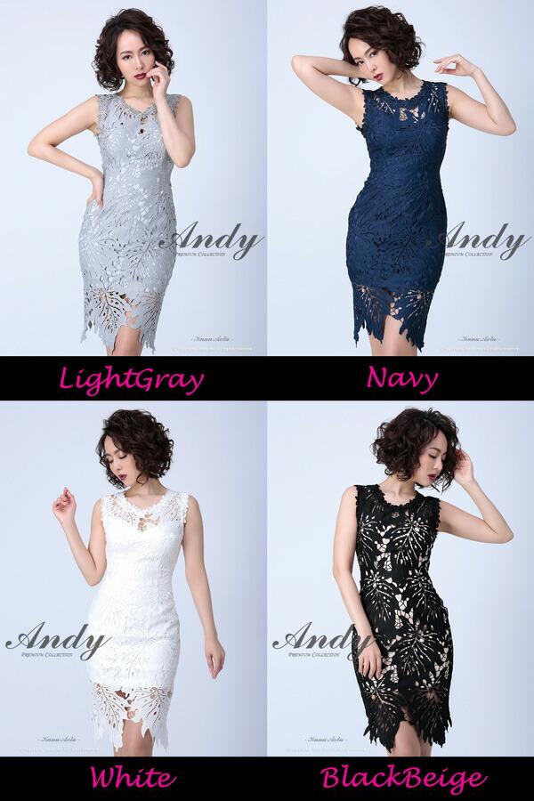 Andy ドレス andyドレス AN-OK1701 ANDY ミニドレス 送料無料 クラブ キャバ ドレス パーティードレス