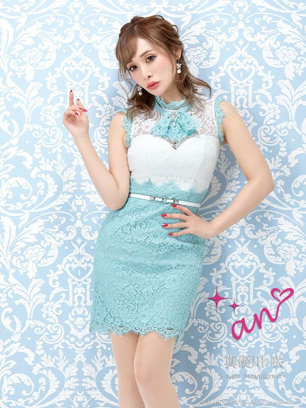 an ドレス AOC-2755 セットアップ ミニドレス Andy アン ドレス キャバクラ キャバ ドレス キャバドレス