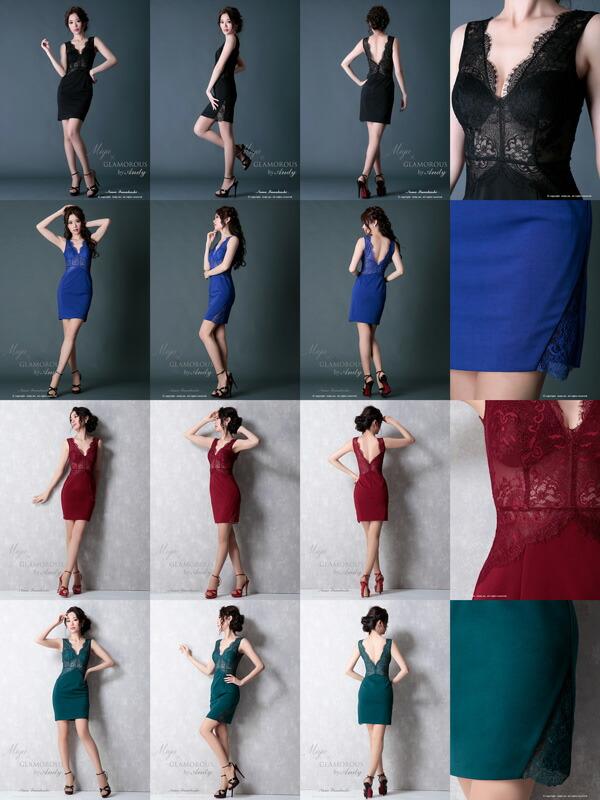 GLAMOROUS ドレス GMS-M451 ワンピース ミニドレス Andy グラマラスドレス クラブ キャバ ドレス パーティードレス