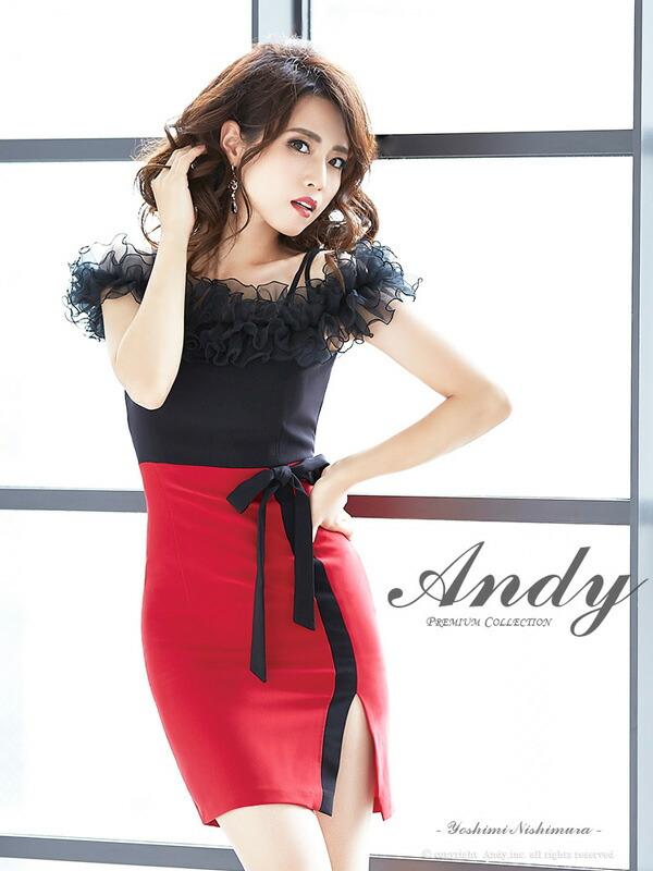 Andy ドレス AN-OK2019 ワンピース ミニドレス andy ドレス アンディ ドレス クラブ キャバ ドレス パーティードレス