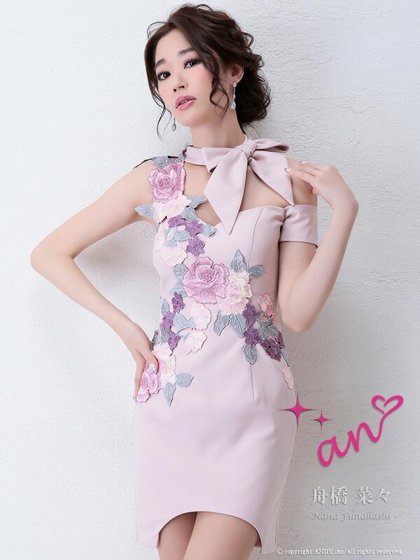 an ドレス AOC-2815 ワンピース ミニドレス Andyドレス アンドレス キャバクラ キャバ ドレス キャバドレス an D-SELECTION 01 掲載商品