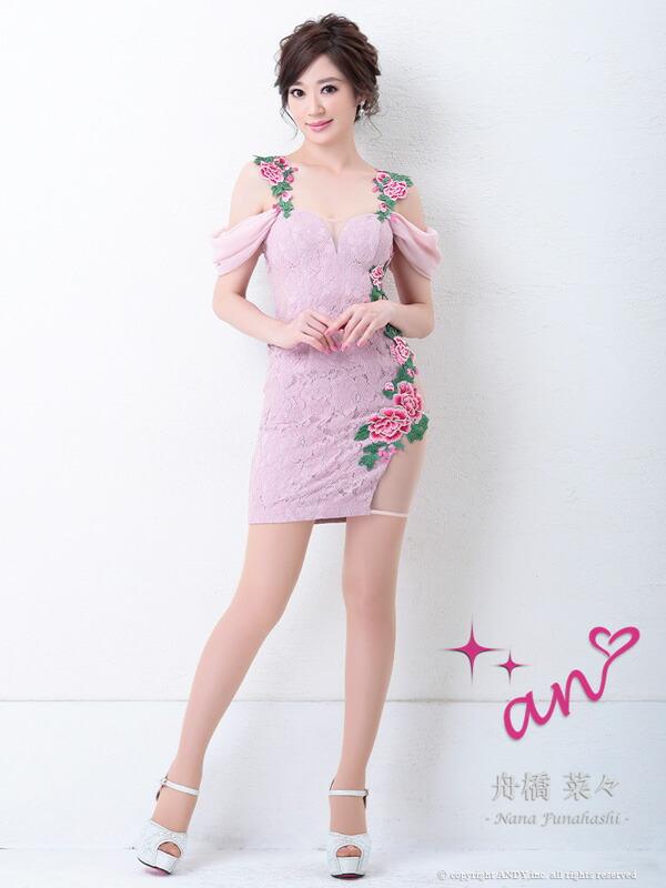 an ドレス AOC-2976 ワンピース ミニドレス Andyドレス アンドレス キャバクラ キャバ ドレス キャバドレス an D-SELECTION 06 掲載商品