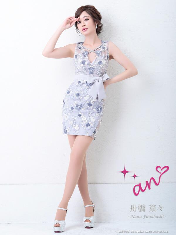 an ドレス AOC-2977 ワンピース ミニドレス Andyドレス アンドレス キャバクラ キャバ ドレス キャバドレス an D-SELECTION 06 掲載商品