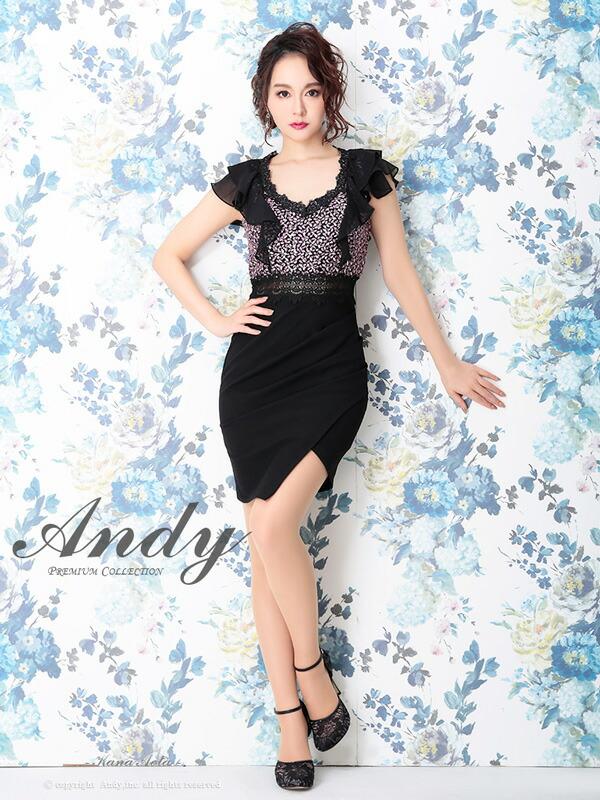 Andy ドレス AN-OK2173 ワンピース ミニドレス andyドレス アンディドレス クラブ キャバ ドレス パーティードレス