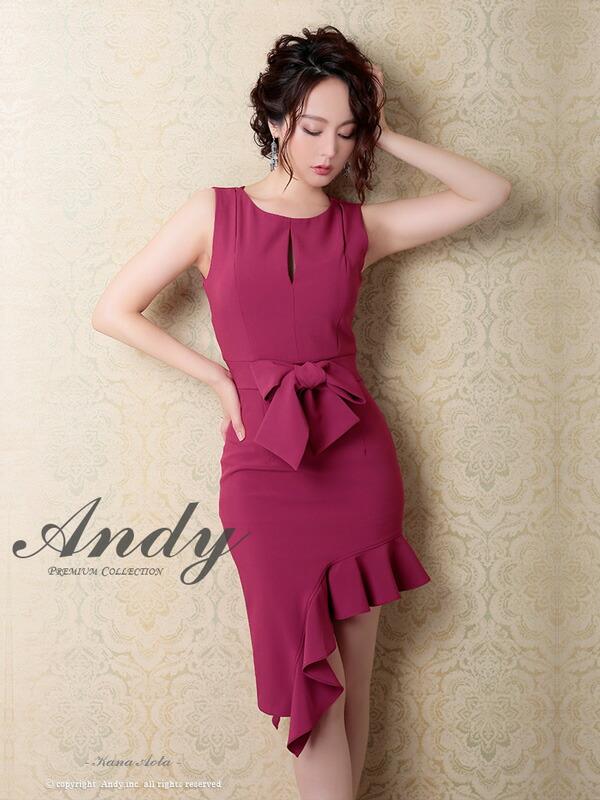 Andy ドレス AN-OK2154 ワンピース ミニドレス andy ドレス アンディ ドレス クラブ キャバ ドレス パーティードレス