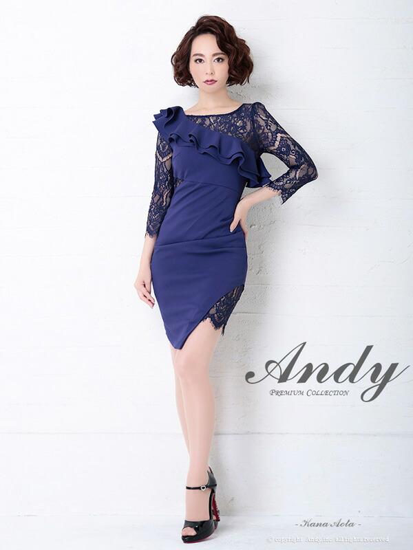 Andy ドレス AN-OK2202 ワンピース ミニドレス andyドレス アンディドレス クラブ キャバ ドレス パーティードレス