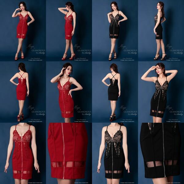 GLAMOROUS ドレス GMS-M560 ワンピース ミニドレス Andy グラマラスドレス クラブ キャバ ドレス パーティードレス