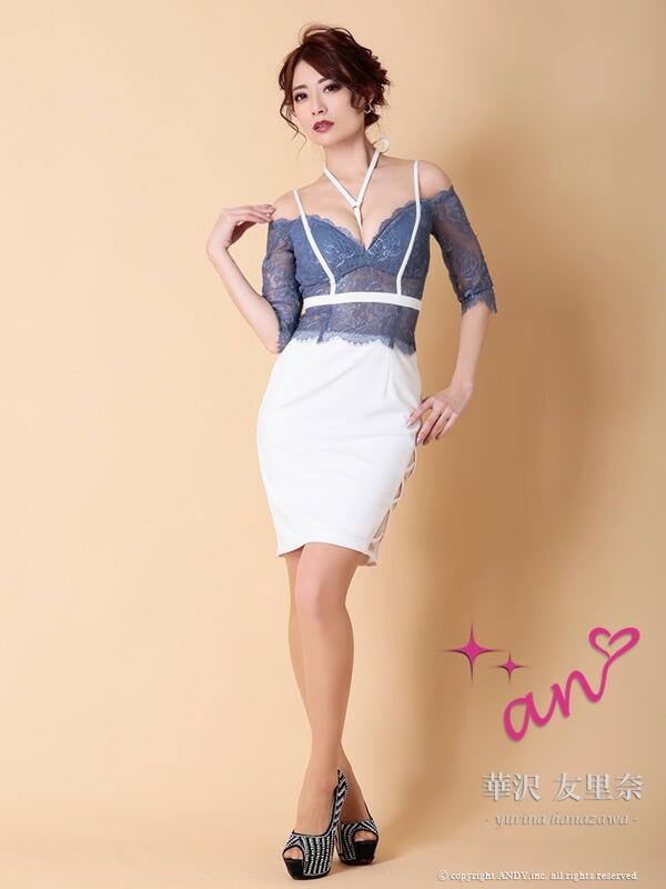 an ドレス AOC-3106 ワンピース ミニドレス Andyドレス アンドレス キャバクラ キャバ ドレス キャバドレス