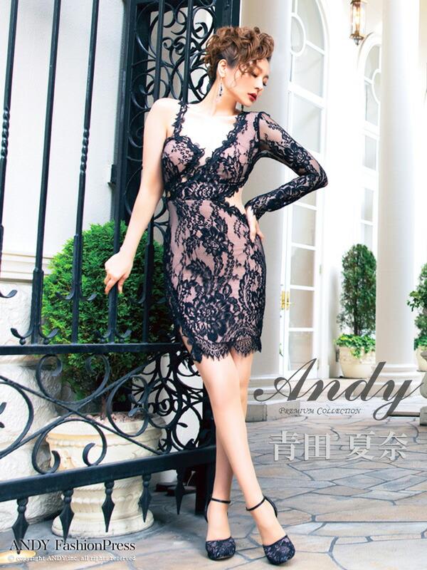 Andy ドレス AN-OK2397 ワンピース ミニドレス andyドレス アンディドレス クラブ キャバ ドレス パーティードレス