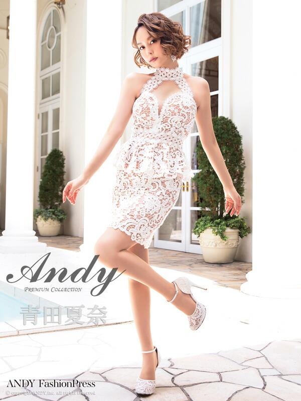 Andy ドレス AN-OK2399 ワンピース ミニドレス andyドレス アンディドレス クラブ キャバ ドレス パーティードレス