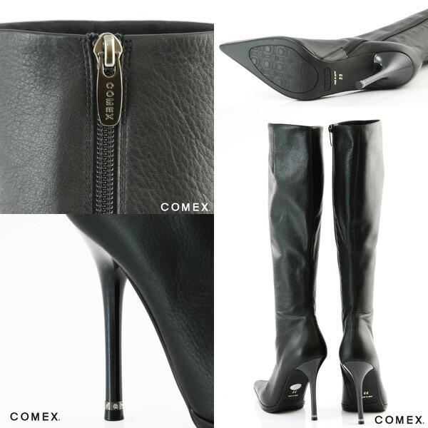 COMEX【コメックス】ブーツ☆定番ストレッチロングブーツ(レザー/スエードブーツ)comex5116【送料無料】