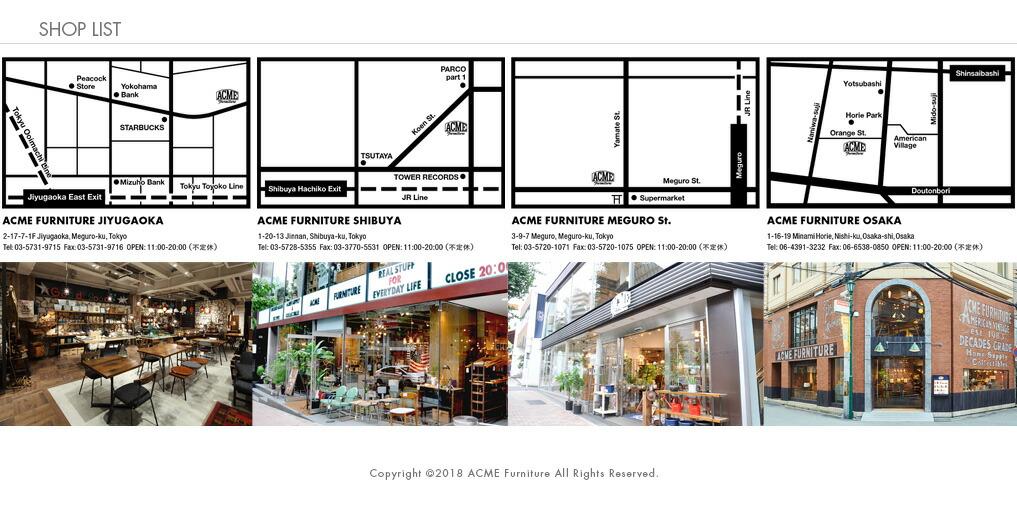 ACME Furniture店舗紹介
