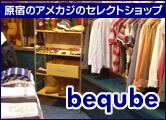 GO TO beqube