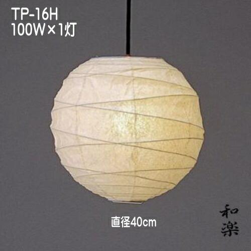 TP16H詳細画面へ