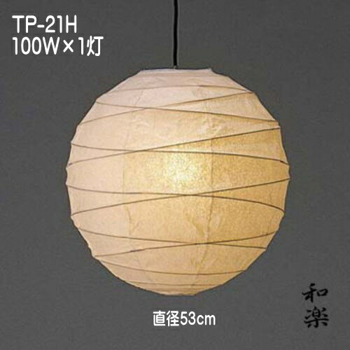 TP21H詳細画面へ