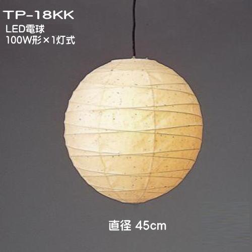 TP-18KK LED1灯式