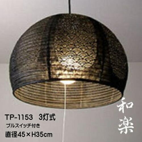 TP1153 3灯式詳細画面へ