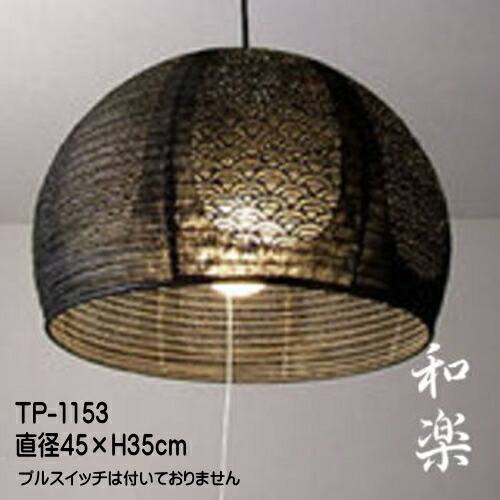 TP1153 1灯式詳細画面へ