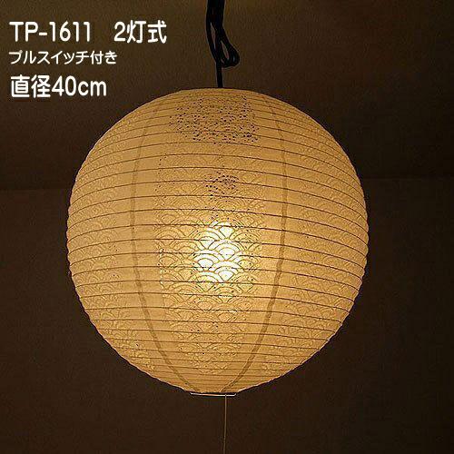 TP16112灯式詳細画面へ