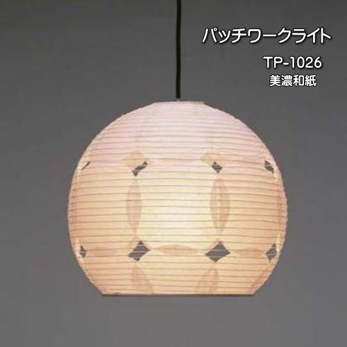 TP1026詳細画面へ